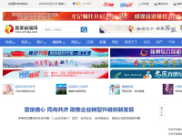 中国赣州网