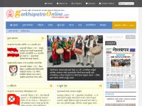 《尼泊尔日报》官网