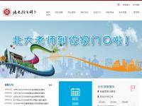 北京大學招生網
