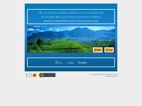斯里兰卡政府官网