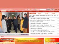 广西政府法制网