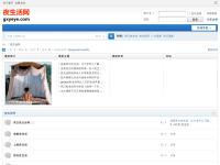 广州桑拿网