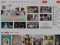 韩剧TV网