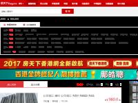 香港地产网