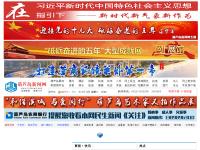 葫芦岛新闻网