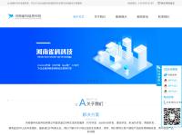 鄭州APP開發