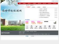 HTC官方网上商城