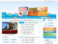 杭州市余杭区人力资源和社会保障局