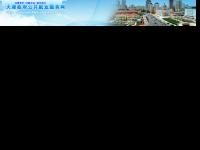 天津政府公共就业服务网