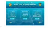 斯里兰卡移民局官网