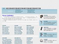 上海条码网
