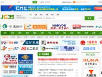 中国机床商务网