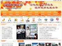 晋城市教育局