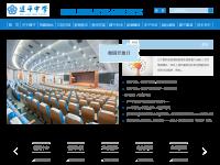 上海市建平中学