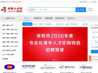 中国高校就业联盟网