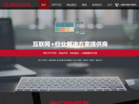 卷云科技为本站推荐网站