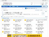 中国机械CAD论坛