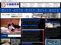 江西教育考试网