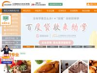 江西新东方烹饪学校官网