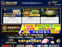 江阴市人力资源和社会保障网
