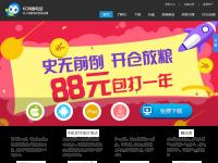 KC网络电话官方网站