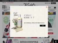 科颜氏官方网站暨网上商城