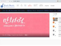 韩国微听娱乐网