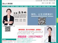 中国人寿保险公司官方网站