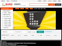 Kvov免费信息发布平台
