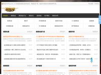 魔域sf发布网