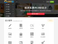 中国logo设计制作网