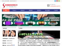 麻将透视眼镜为本站推荐网站