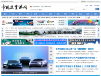 中国连云港网