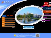 牡丹江大学