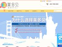 赴美生子为本站推荐网站