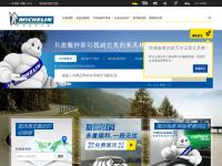 米其林(Michelin)中国官方网站