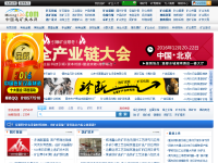 中国选矿技术网