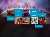 迈克尔·杰克逊中国网