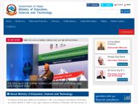 尼泊尔教育部官网