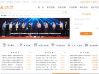 宁波人才网