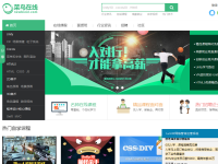 Unity3D游戏开发课程