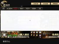 欧博娱乐官网
