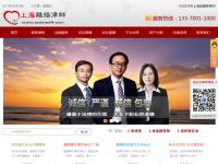 上海律师咨询