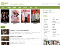 TVB剧评网