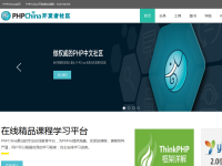 PHPChina