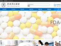 香港济民药业