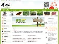 苹果绿养生网