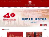 【北京大学深圳研究生院】-www.pkusz.edu.cn