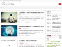 创业资讯网
