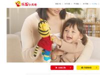 【巧虎官方网站】-www.qiaohu.com